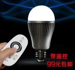 can led lights be dimmed led light design can led lights be dimmed ideas can led