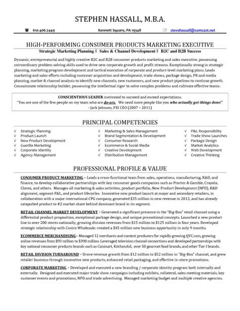 inroads resume template resume ideas