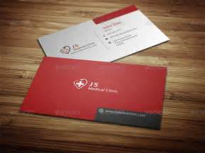 sample medical business card template 16 documents