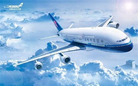 China Airlines   Pictures, posters, news and videos on