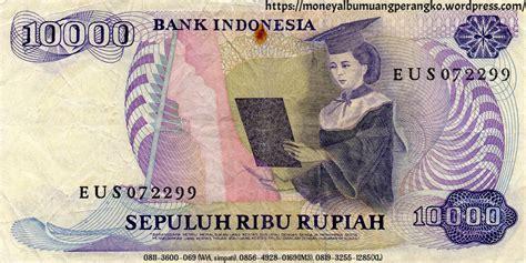 Uang Kuno 10000 Kartini jual uang kuno lama indonesia 10000 rupiah lama tahun 1985