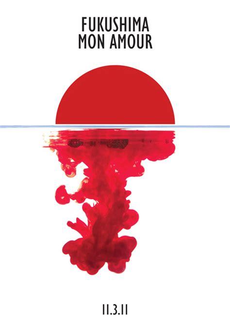 design poster help fukushima mon amour 171 n 243 voa em folha