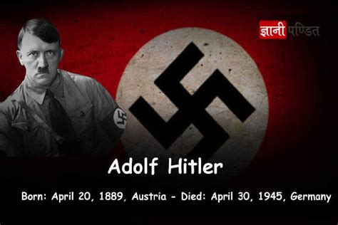 adolf hitler biography childhood life facts adolf hitler ज ञ न पण ड त ज ञ न क अनम ल ध र