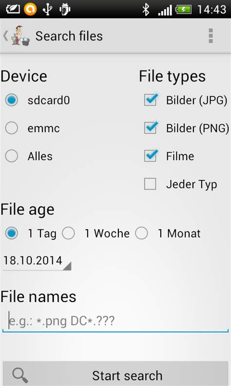 file shredder apk andro shredder 1 20 apk android tools apps