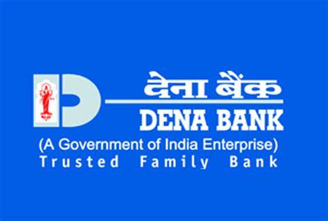 dena bank dena bank po recruitment 2017 probationary officer po