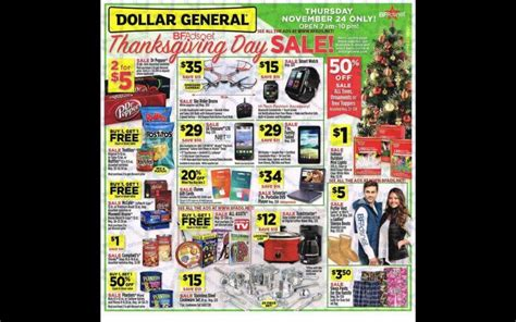 m dollar general black friday black friday sales 2016 ace hardware sears dell deals