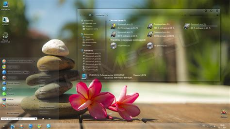 theme windows 7 vietnam clear 3 0 glass windows 7 themes download for pc free