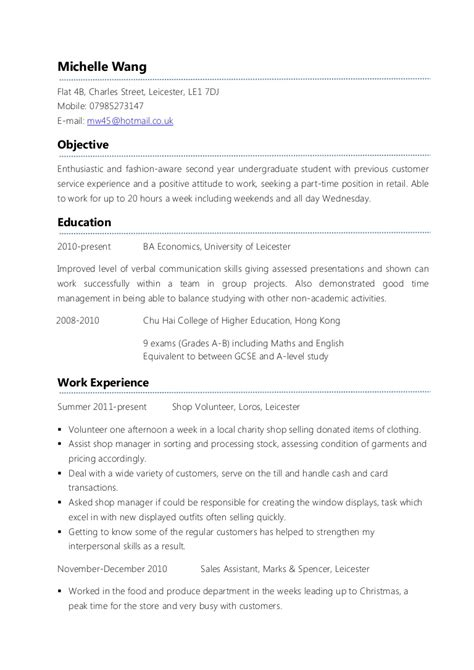 sle of resume for part time by student exle part time cv