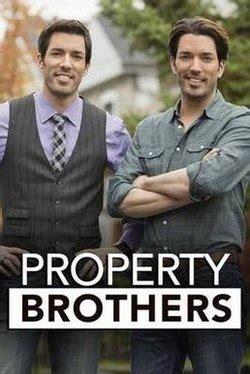property brothers wiki property brothers franchise wikipedia
