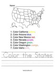 color the states worksheet twisty noodle