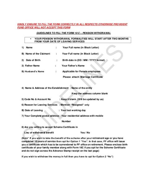 Pf Transfer Letter Format Form 10 C Pension Guidelines