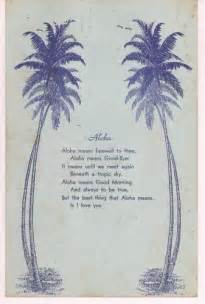 Aloha Means I Love You Quotes