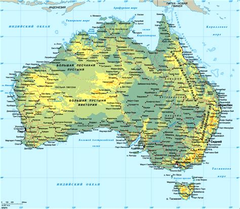 australa map australia map country region map of world region city