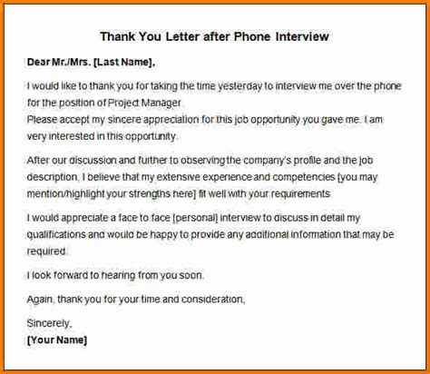 5 thank you email after phone expense report