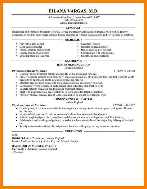 cover letter and resume font match should your cover letter and resume the same font 28