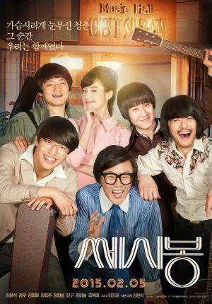 film drama korea populer 15 film korea paling populer dan laris di awal tahun 2015