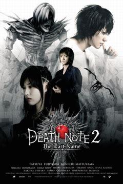 ghost film zusammenfassung pel 237 cula death note 2 el 218 ltimo nombre 2006 desu