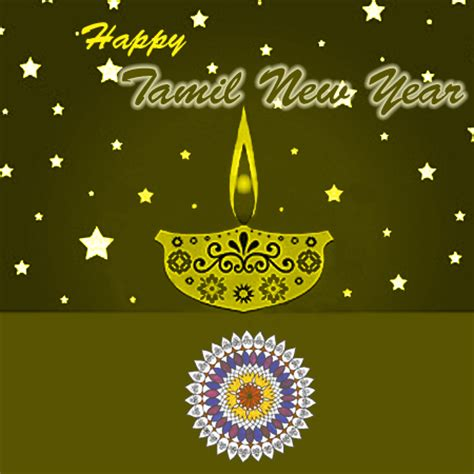 tamil new year 2016 ecards comments wishes messages