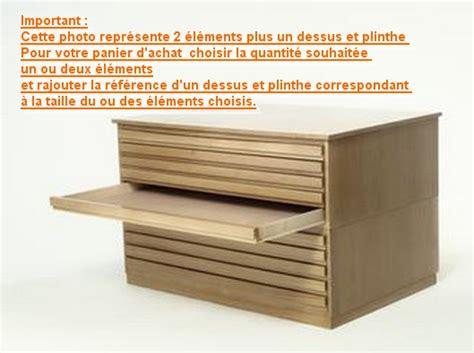 meuble rangement dessin meuble rangement papier grand format