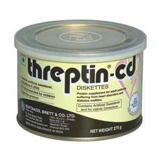 v protein store delhi threptin biscuit vanilla 275 g raptakos