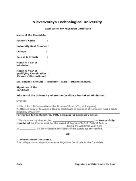 application letter for migration certificate from college vtu migration certificate application docshare tips