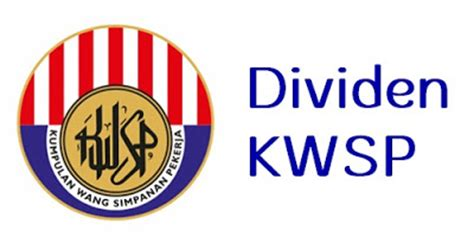 epf dividen announcement 2016 epf kwsp dividend rate 2018