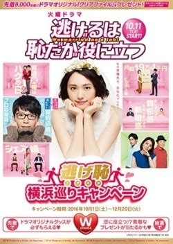 dramanice vire prosecutor 2 love that makes you cry engsub 2016 watch online love