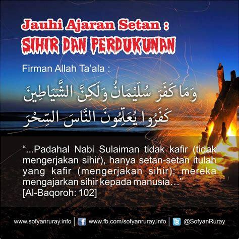 Persintuhan Di Indonesia Dengan Hukum Perkawinan Islam ilmu sihir pembawa petaka buletin at tauhid