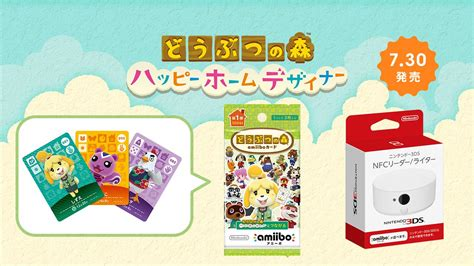 animal crossing happy home designer japanese release date