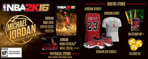ps4 jordan themes nba 2k16 michael jordan special edition for xbox one