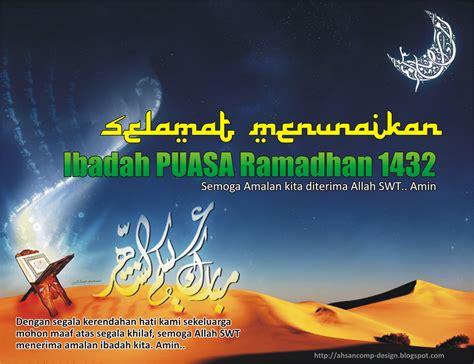 Kaos Muslim Dakwah Selamat Menunaikan Ibadah Puasa ramadhan solusi cetak undangan souvenir termurah disolo ahsancomp design gratis ulem kartunama