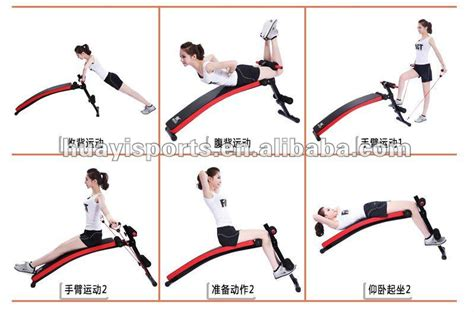bench sit up exercises sit up bench exercises 28 images decline bench
