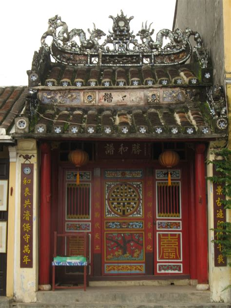 oriental house file chinese house in hoi an jpg wikimedia commons