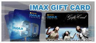Imax Gift Cards - tuesday june 30 2009