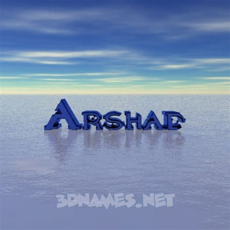Arshad Name Wallpaper