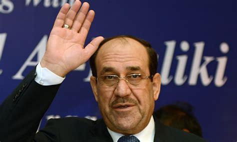 Al Malika waziri mkuu wa iraq nouri al maliki akubali kuachia