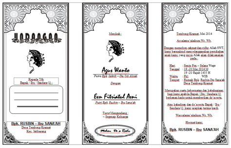 Template Undangan Pernikahan Sederhana | download undangan gratis desain undangan pernikahan