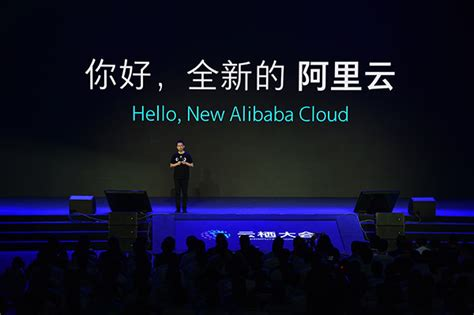 alibaba cloud alibaba cloud to build new headquarters in singapore for