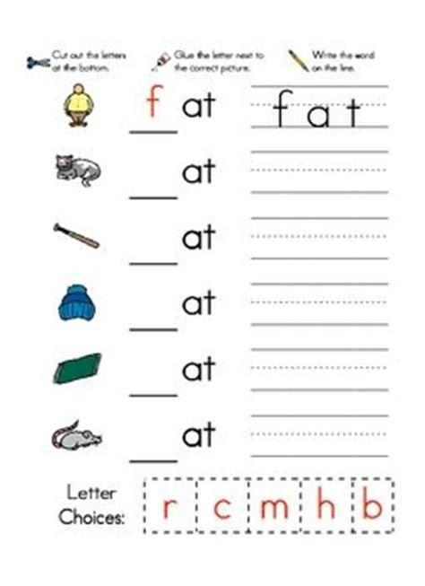 word family worksheets 3 letter word family worksheets 3 letter words word families words and worksheets
