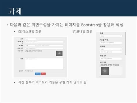 javascript layout panel bootstrap panel primary phpsourcecode net