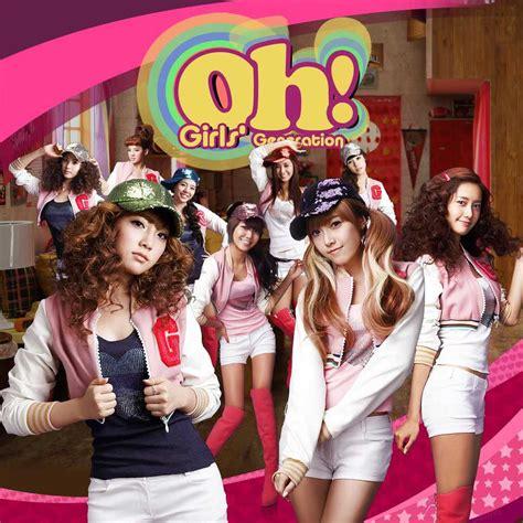 girls generation snsd oh by mhelaonline07 on deviantart