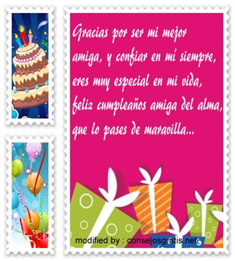 imagenes feliz navidad comadre bonitas postales de feliz cumplea 241 os para tu mejor amiga