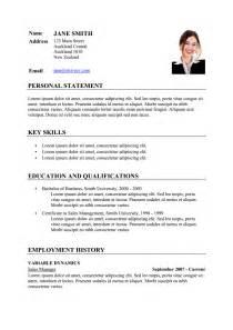 online resume for job