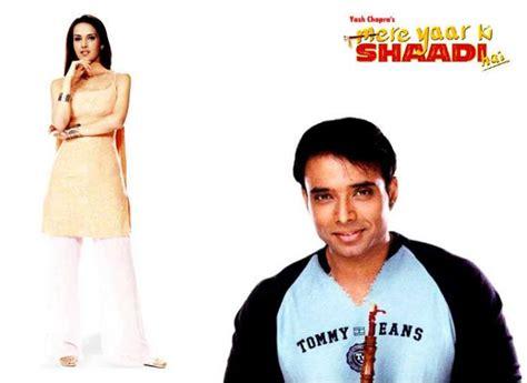 Mba Ki Fees Kitni Hai by Mere Yaar Ki Shaadi Hai 2002 Dvdrip Eng Subs Xvid
