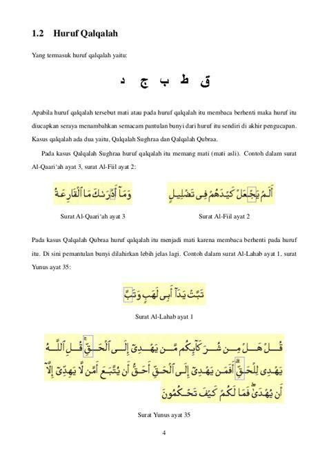 contoh ayat qalqalah kubra dan surat 28 images tajwid tajwid hukum