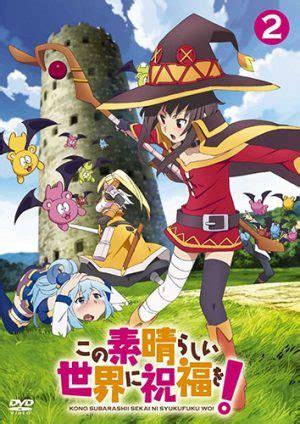 Poster Anime Konosuba Kono Subarashii Sekai Ni Shukufuku Wo 1 Top 10 Magic Anime Best Recommendations