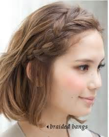 hairstyles with chin cutest braided bangs chin length hairstyles 2016 full dose