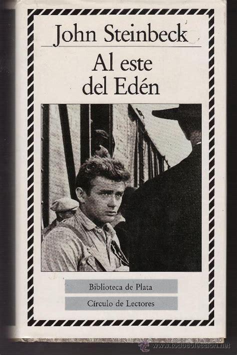 libro understanding john steinbecks of al este del ed 233 n de john steinbeck la cueva de mis libros