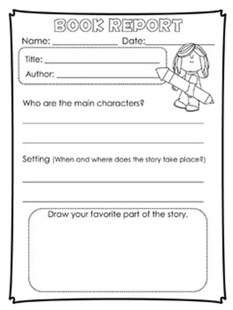 book report templates for kinder and first graders by tiny