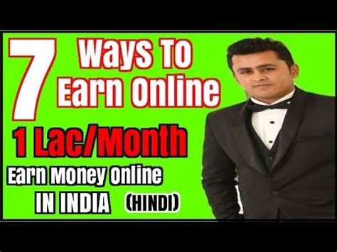 Online Make Money In India - 1511128396 hqdefault jpg course learn by watching video s